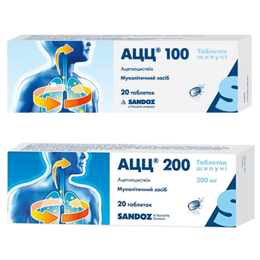 АЦЦ 100-200 фото препарата