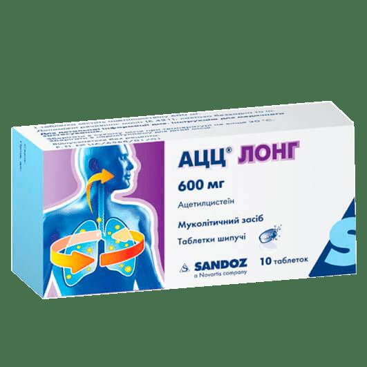 АЦЦ Лонг таблетки 600 мг