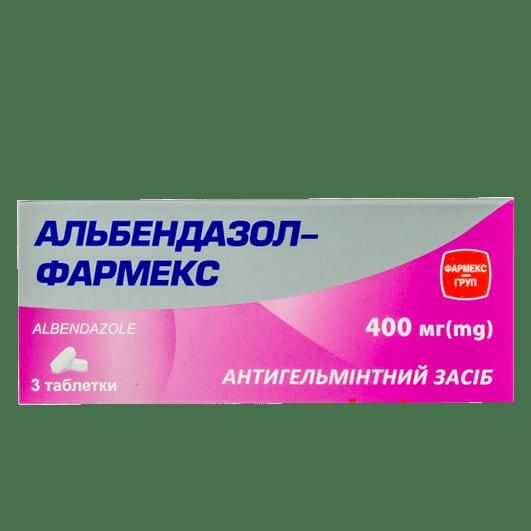 Альбендазол-Фармекс фото препарата