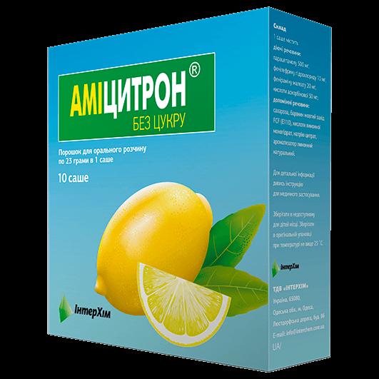Аміцитрон (без цукру) ІнтерХім