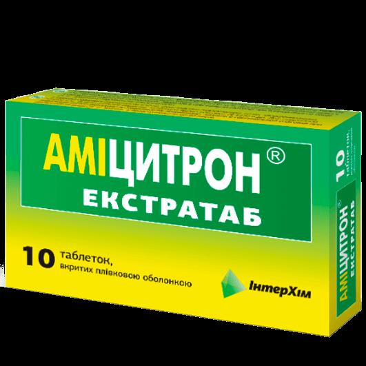 Аміцитрон Екстратаб ІнтерХім