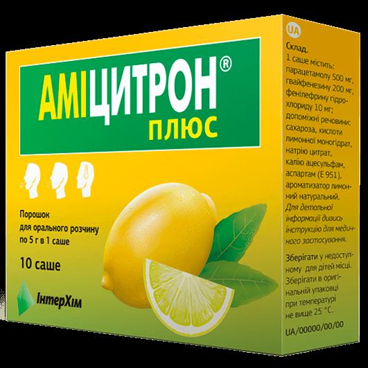 Аміцитрон Плюс ІнтерХім