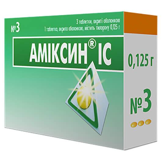 Аміксин ІС ІнтерХім