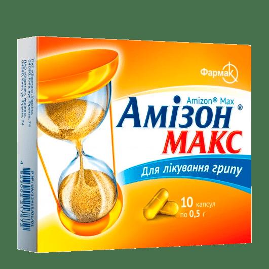 Амізон МАКС фото препарата