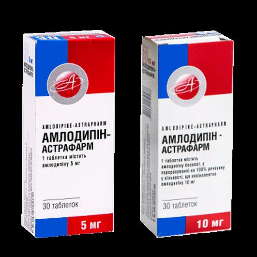 Амлодипін-Астрафарм Астрафарм