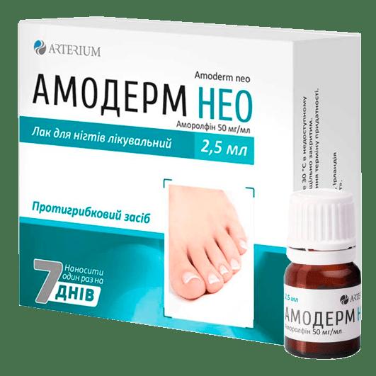 Амодерм Нео Київмедпрепарат