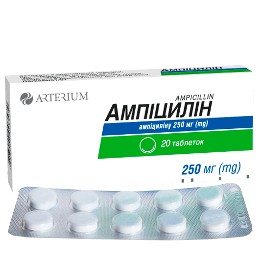 Ампіцилін таблетки 250 мг