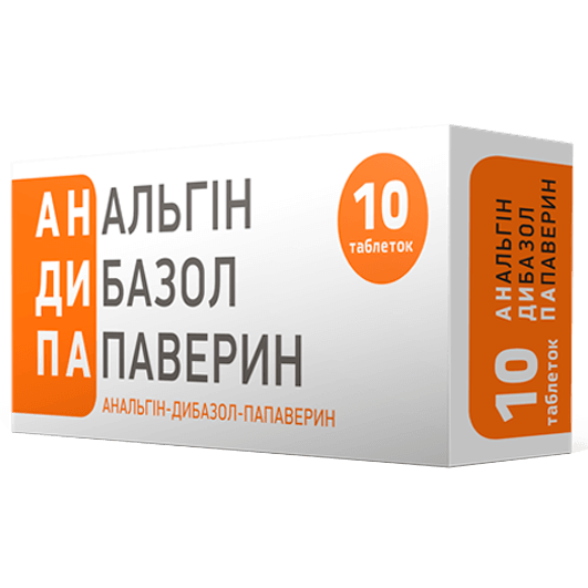 Анальгін-дибазол-папаверин ІнтерХім