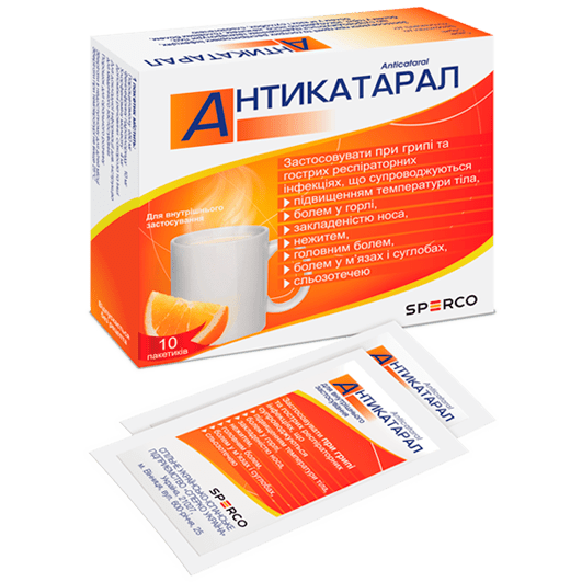 Антикатарал Сперко Украина