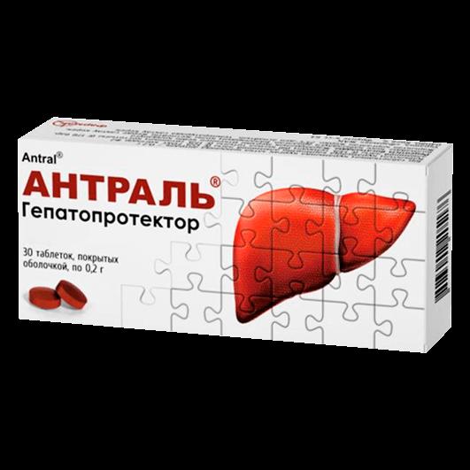 Антраль таблетки 0,1 г, 0,2 г