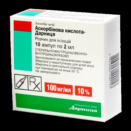 Аскорбінова кислота-Дарниця фото препарата