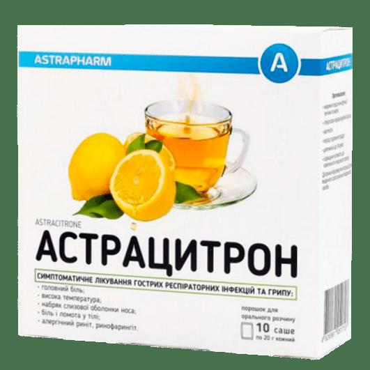 Астрацитрон Астрафарм