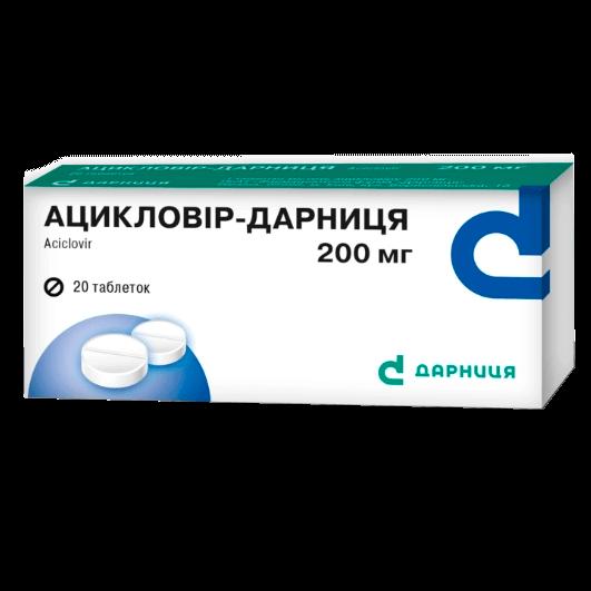 Ацикловір-Дарниця фото препарата