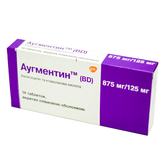 Аугментин BD фото препарата