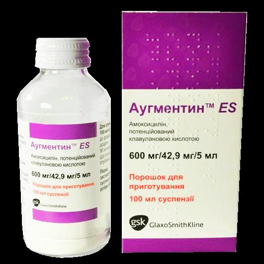 Аугментин ES фото препарата