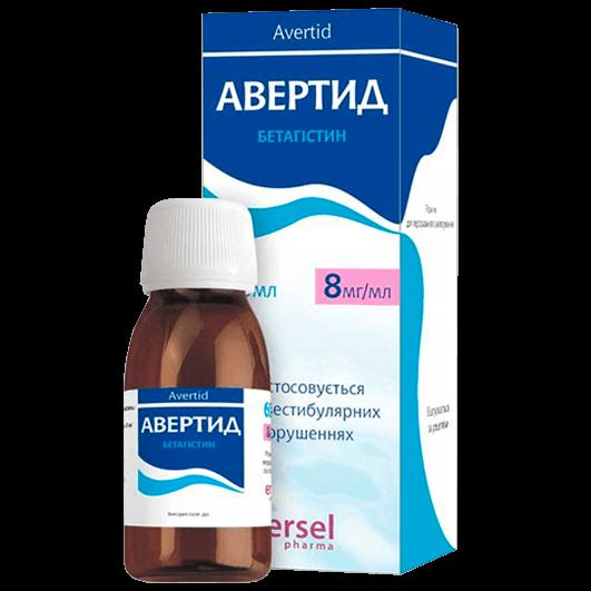 Авертид Сперко Украина
