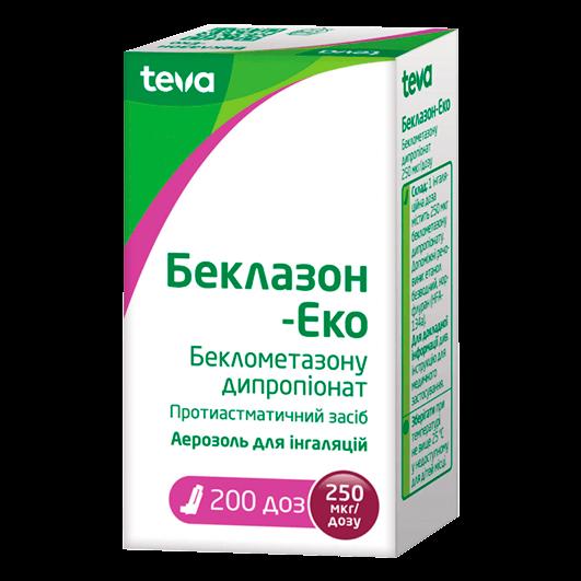 Беклазон-Еко (250 мкг) фото препарата