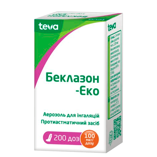 Беклазон-Еко фото препарата