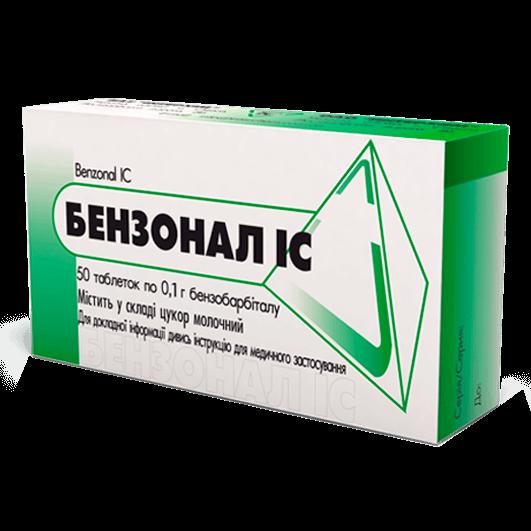 Бензонал ІС фото препарата