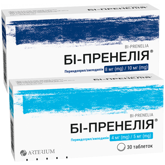 Бі-Пренелія Київмедпрепарат
