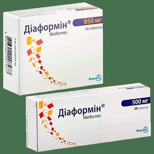 Діаформін Фармак