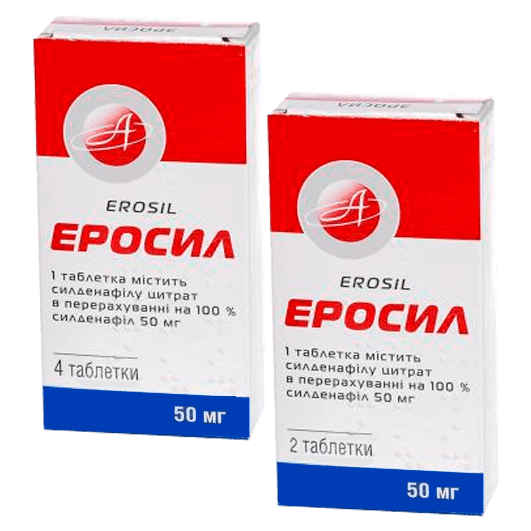 Еросил таблетки 50 мг