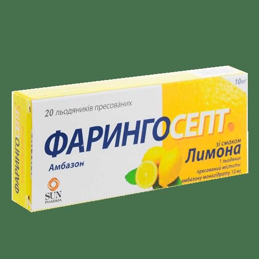 Фарингосепт фото препарата