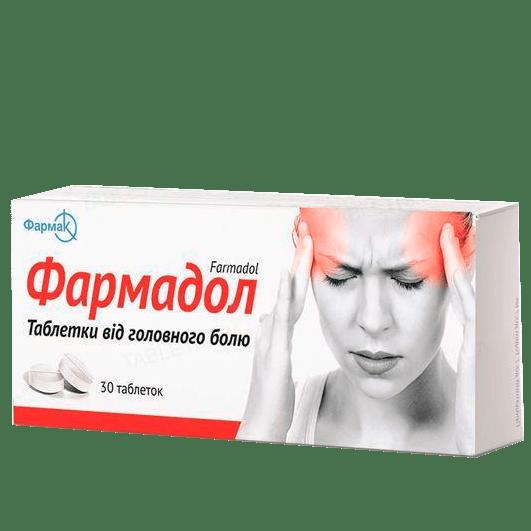 Фармадол Фармак