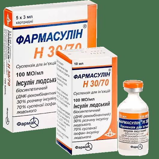 Фармасулін Н 30/70 Фармак