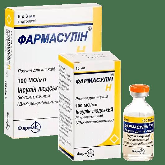 Фармасулін Н Фармак