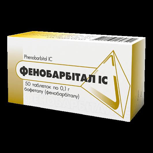 Фенобарбитал ІС таблетки 5 мг, 10 мг, 100 мг