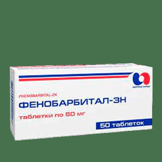 Фенобарбітал-ЗН таблетки 50 мг, 100 мг