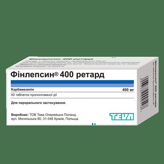 Фінлепсин 400 Ретард фото препарата