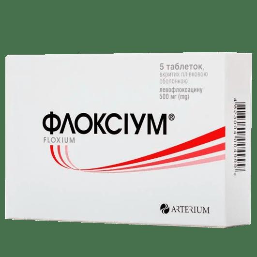 Флоксіум Київмедпрепарат
