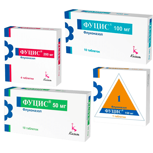 Фуцис таблетки 50 мг, 100 мг, 150 мг, 200 мг