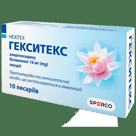 Гекситекс фото препарата