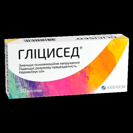 Гліцисед таблетки 100 мг