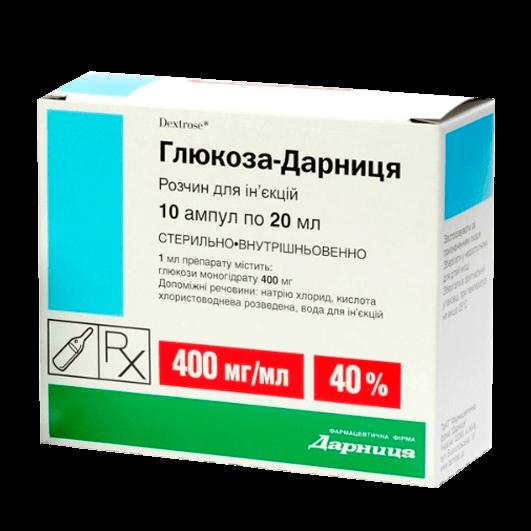 Глюкоза-Дарниця розчин 10 мл, 20 мл