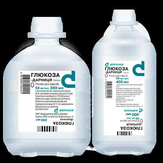 Глюкоза-Дарниця розчин 200 мл - 500 мл