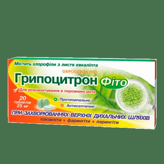 Грипоцитрон Фіто фото препарата