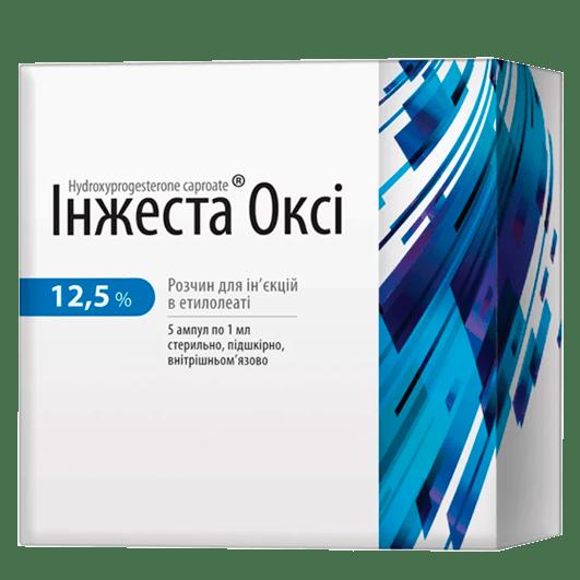 Інжеста Оксі Фармак