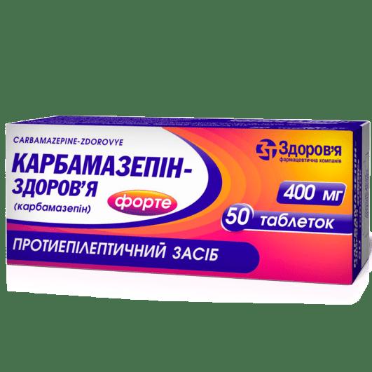 Карбамазепін-Здоров'я форте фото препарата