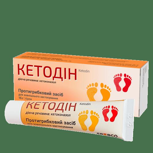 Кетодин Сперко Украина