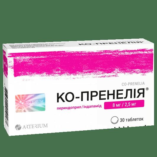 Ко-Пренелія Київмедпрепарат