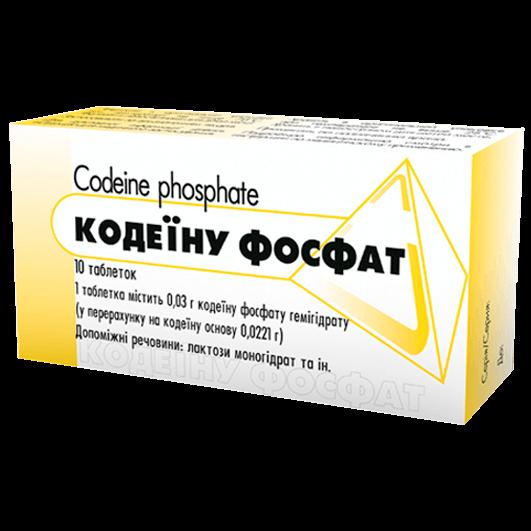 Кодеїну фосфат ІнтерХім