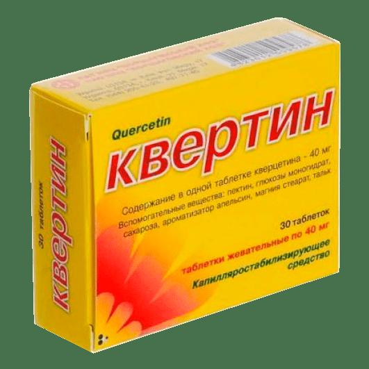 Кверцетин Борщагівський ХФЗ
