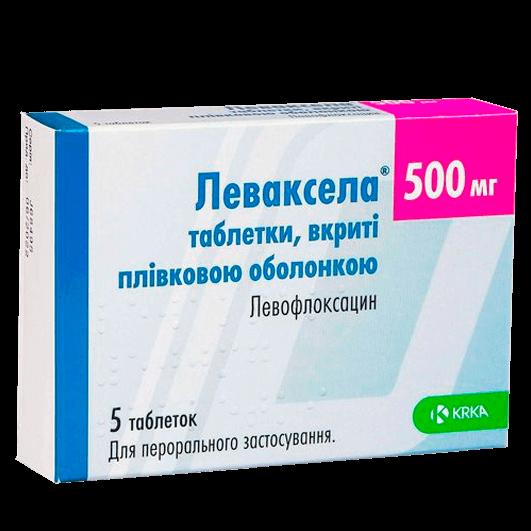 Леваксела таблетки