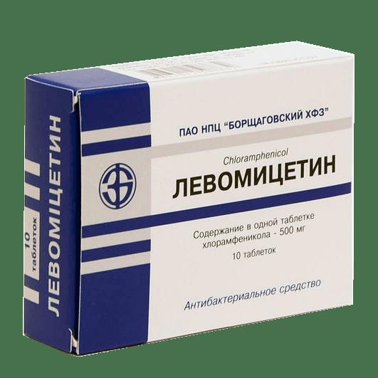 Левоміцетин-БХВЗ Борщагівський ХФЗ
