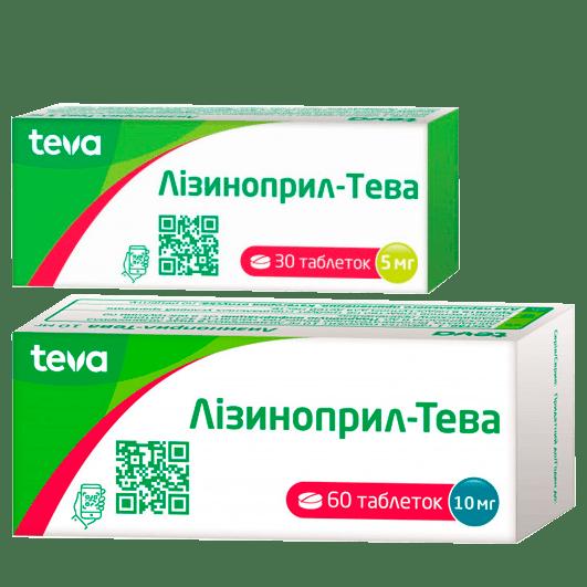 Лізиноприл-Тева таблетки 2,5 мг, 5 мг, 10 мг, 20 мг
