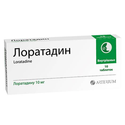 Лоратадин-Київмед Київмедпрепарат